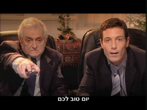 A scene with Ilan Dar and Ron Shahar