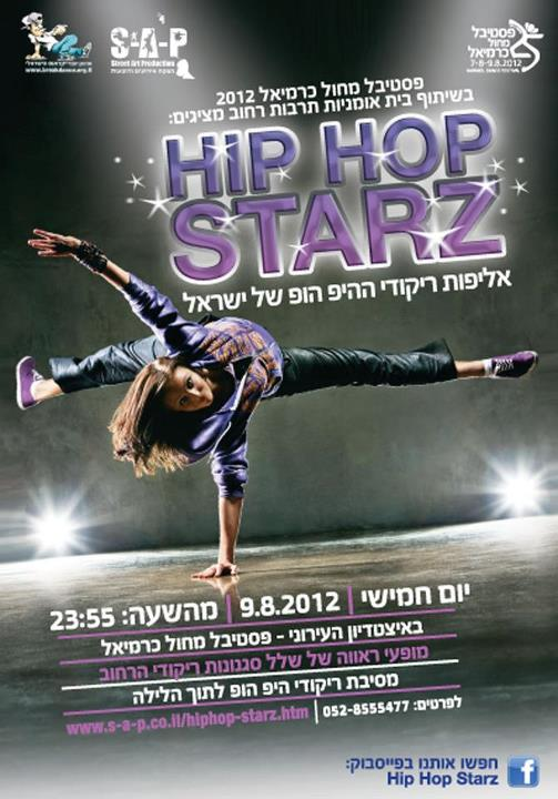 Hip Hop Starz Israeli Competition