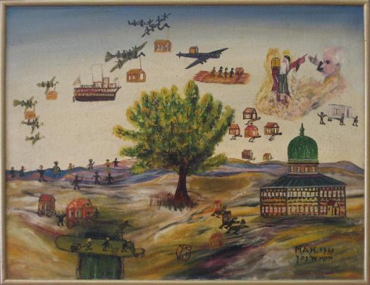 """Moshe El-Natan (""""Falafel King""""), Aliyah (immigration), 1939, oil on canvas, Collection of Engel Gallery, Jerusalem & Tel Aviv"""