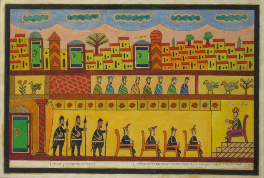 Shalom Moscovitz, King Solomon, undated, gouache on paper, Collection of Engel Gallery, Jerusalem