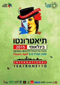 Festival promo