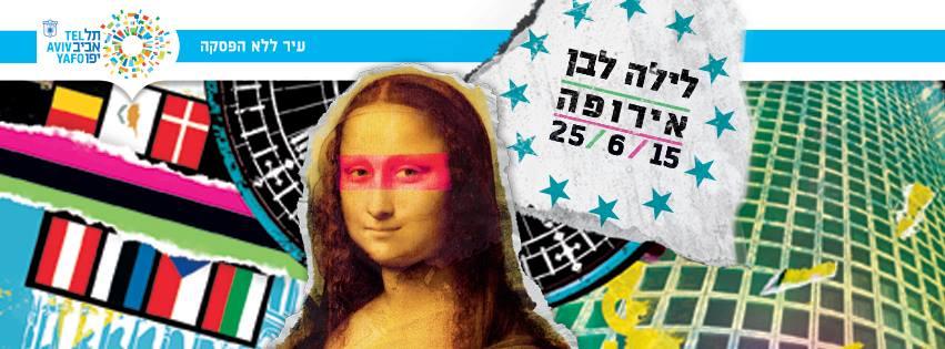 White Night Tel Aviv Layla Lavan – White Night Tel