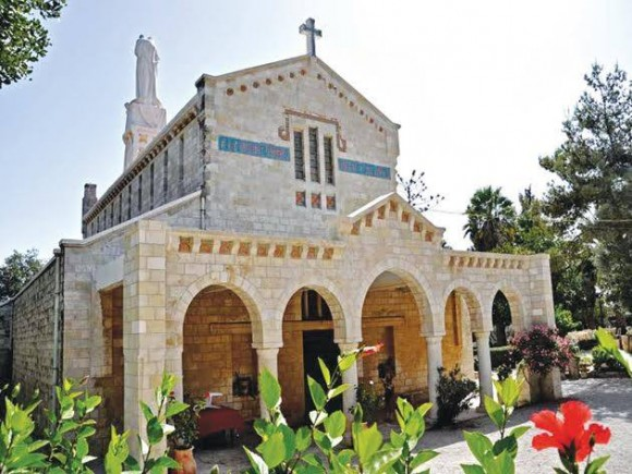 Church at Kiryat Yearim