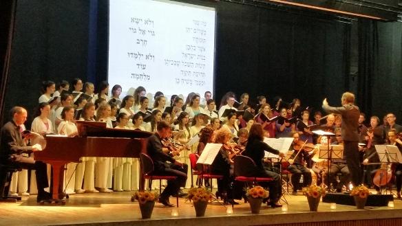 Performance of Isra VeIshma/Photo: Roni Shir