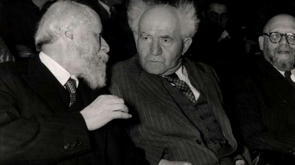 Martin Buber with Ben Gurion/Photo courtesy