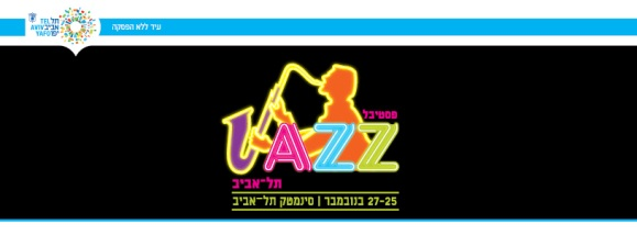 tel aviv jazz festival 2015
