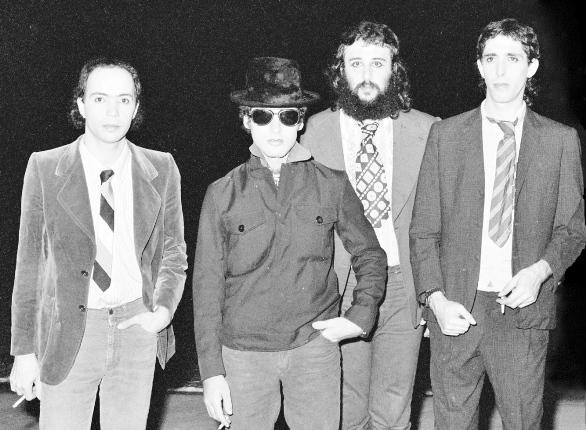 HaClique 1980